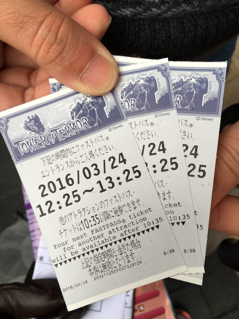 Japan Trip (Day 2) : TOKYO DISNEYSEA