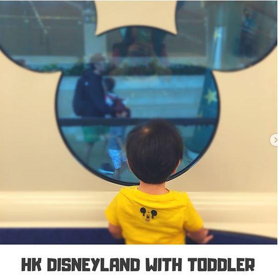 Hong Kong Disneyland With Toddler
